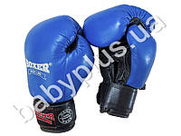 Перчатки боксерские Элит 14oz (кожа) синие