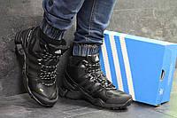 Зимние мужские ботинки Adidas Terrex 465 черные ( Реплика ААА+), фото 1