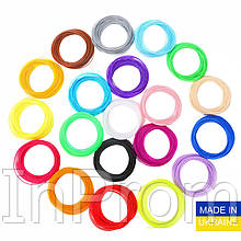 Набор пластика ABS для 3D ручек 320 метров (16 цветов по 20 метров)