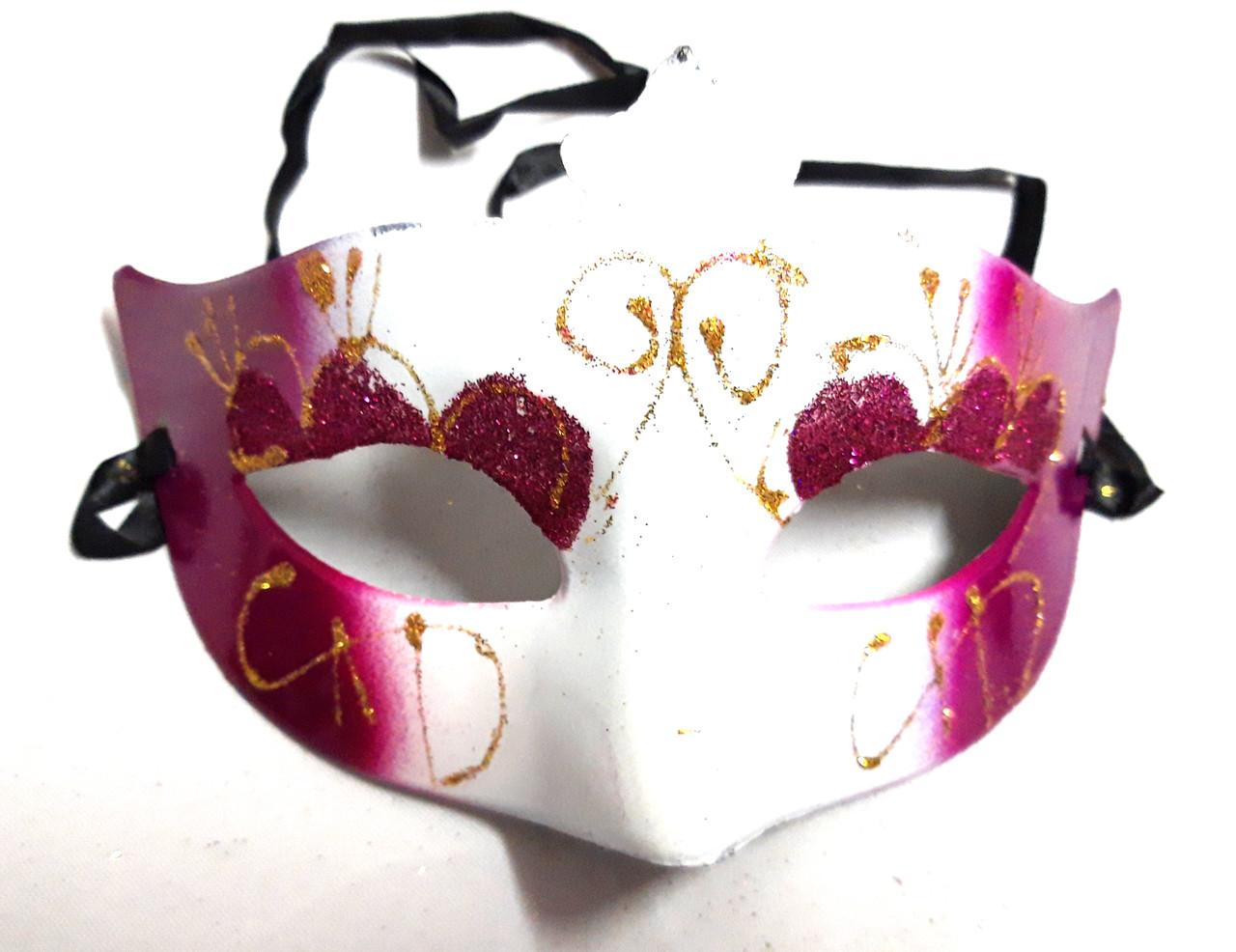 Карнавальна маска, біло-малинова