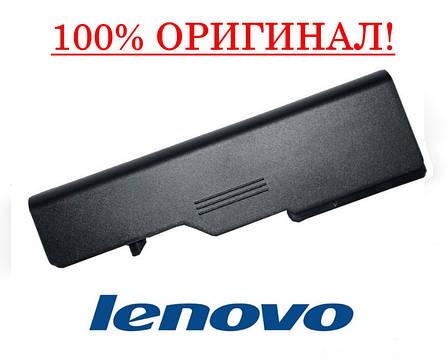 Оригинальная батарея для ноутбука Lenovo G470, G475 (10.8V 48Wh) - Аккумулятор, АКБ, фото 2