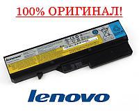 Оригинальная батарея для ноутбука Lenovo G570, G575- L09S6Y02 (10.8V 48Wh) - Аккумулятор, АКБ