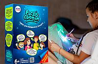 """Детский интерактивный набор для рисования в темноте """"Рисуй светом"""" А5 формат"""