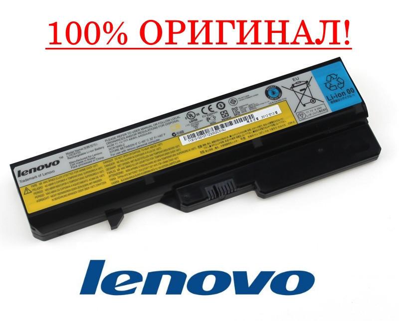 Оригинальная батарея для ноутбука Lenovo Z565, Z560 (10.8V 48Wh) - Аккумулятор, АКБ