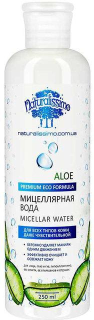 Мицеллярная вода с Алое, 250 мл