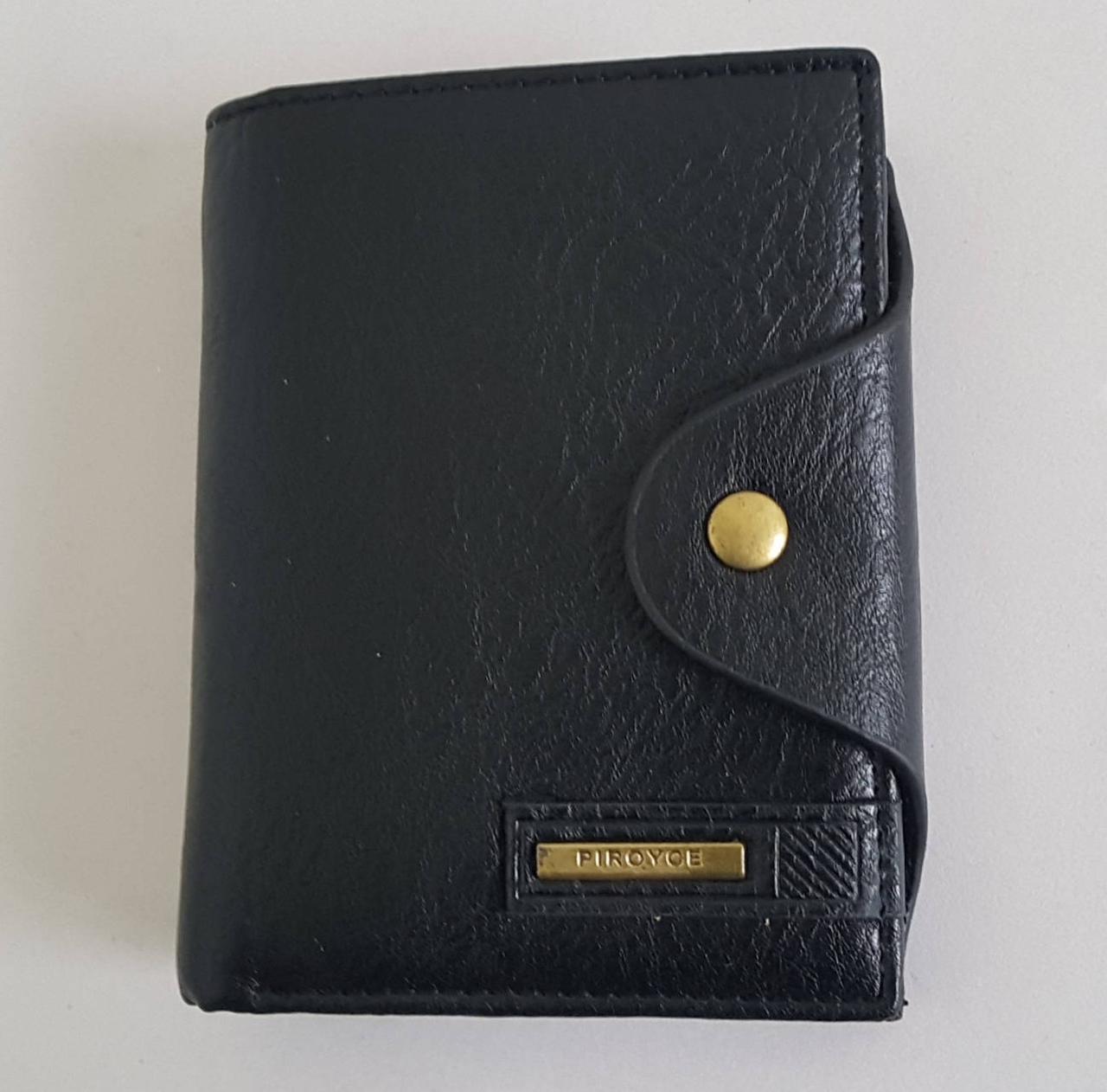 Мужской кошелек черного цвета