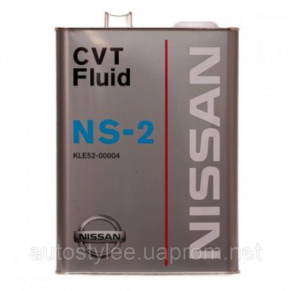 Масло трансмиссионное Nissan CVT Fluid NS-2 (KLE52-00004) 4 л.