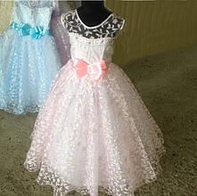 Праздничное детское новогоднее платье на 7-8 лет