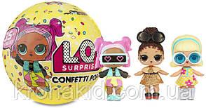 Кукла LOL в шаре Confetty Pop JL 18156/ в коробке - аналог, фото 2
