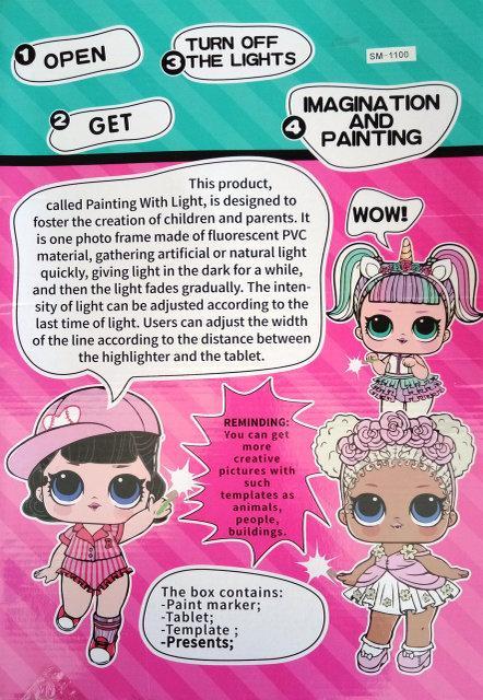 Планшет для рисования в темноте, Куклы LOL формат А3 + 2 маркера