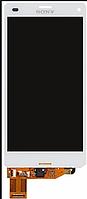 Дисплей (экран) для Sony D5803 Xperia Z3 Compact/D5833 + тачскрин, белый, оригинал