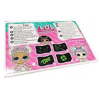 Набор для рисования Рисуй светом, Куклы LOL формат А3 + 2 маркера, фото 1