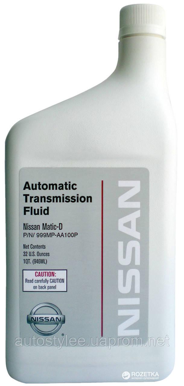 Масло трансмиссионное Nissan Matic Fluid - D (999MP-AA100P) 0,946 л.