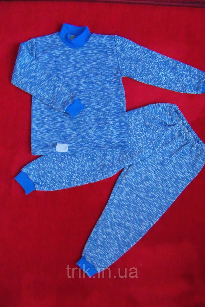 831987fc0b5eb Пижама детская теплая голубая полотно начес р 30,32: продажа, цена в ...