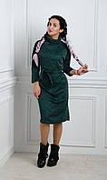 Жіноче пляшкове сукня з коміром-хомут 44-46