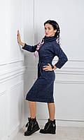 Тепле плаття прямого крою темно-синє, фото 1