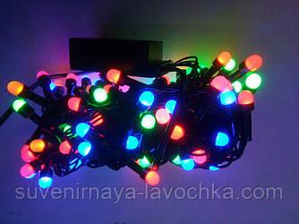 Гірлянда ЯГОДА 100 LED 8mm на чорному проводі, різнокольорова