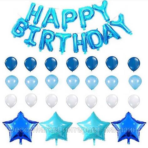 """Набор шаров на день рождения, """"HAPPY BIRTHDAY"""" 010, фото 2"""