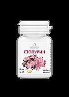 Стопурин, 60 табл.