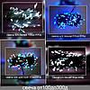 Гирлянда 100 LED ИГОЛКА (РИС) на черном проводе 5mm, синего цвета, фото 2