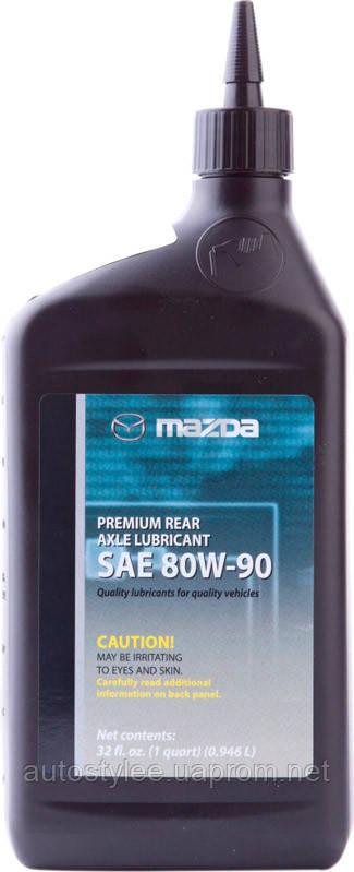 Масло трансмиссионное Mazda 80W-90 (0000-77-80W9-QT) 0.95 л.