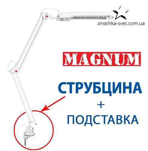 Настольная лампа на струбцине MAGNUM NL011 белая G23