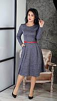 Повседневное женское платье с пышной юбкой размер  44,46,50,52.