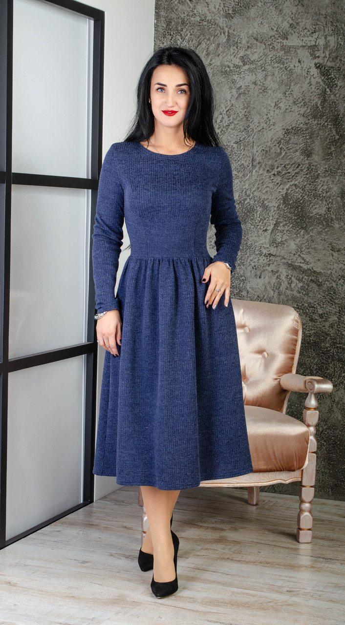 Удлиненное женское платье ниже колен темно-синее размер 42,44