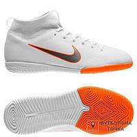 4487905b Футзалки детские Nike JR Mercurial SuperflyX 6 Academy IC (AH7343-107)