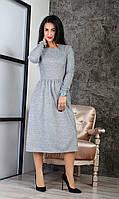 Стильное теплое женское осеннее платье светло-серое размер 42