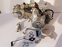 Двигатель 125 на мопед полуавтомат Дельта ,Альфа, Актив