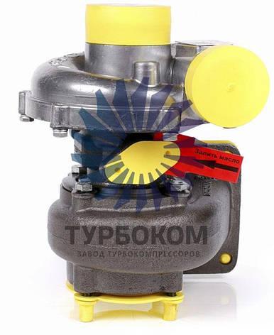Турбокомпрессор (турбина) ТКР-6, фото 2