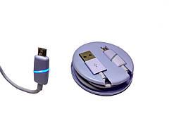 USB провод для зарядки телефона с передачей данных (microUsb, либо lightning)
