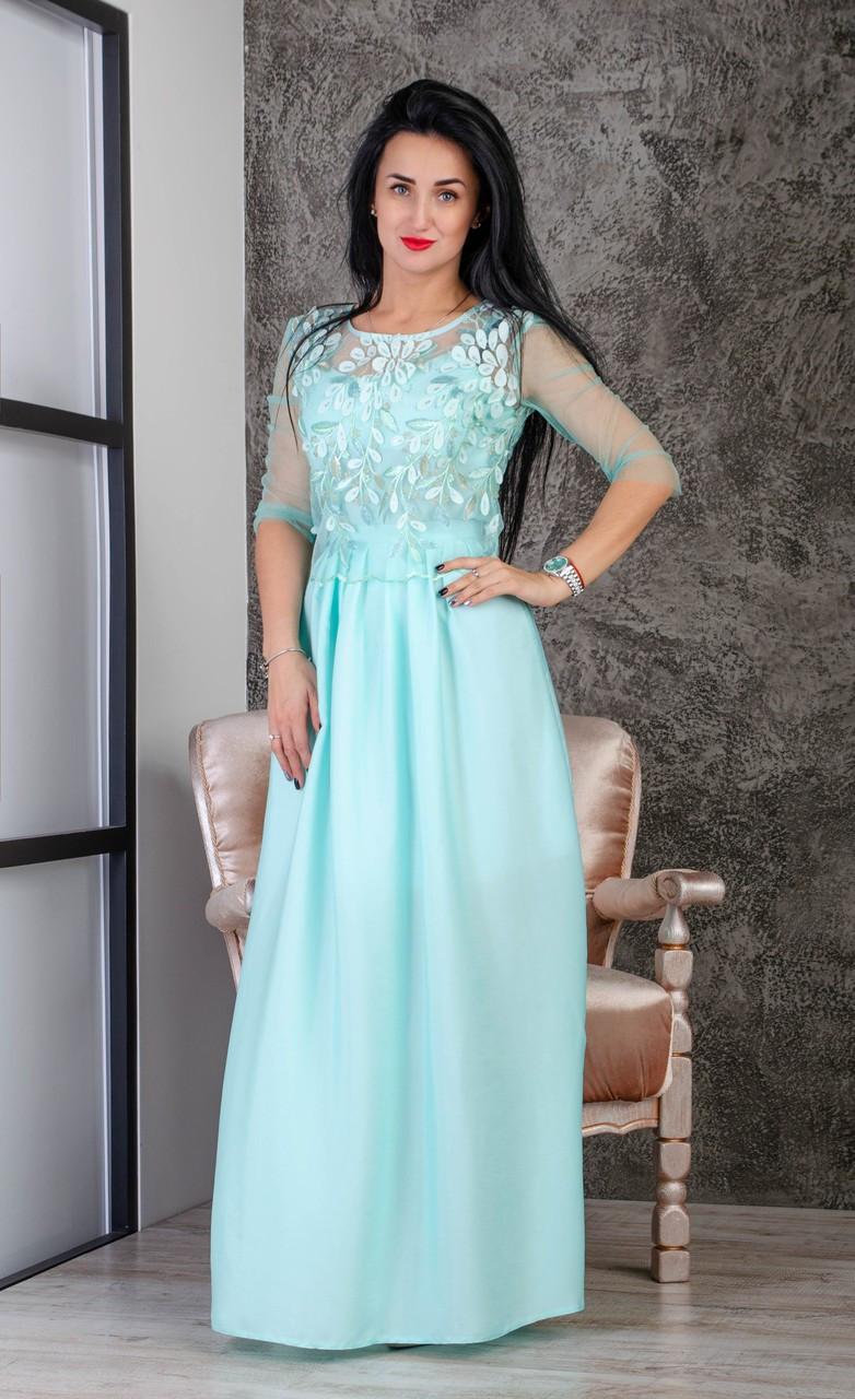 81f2f992f25 Шикарное бирюзовое платье в пол  продажа