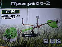 Бензиновый триммер ПРОГРЕСС  БТ-50