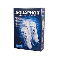 Комплект картриджей Аквафор Кристалл К1-03-04-07 для жесткой воды