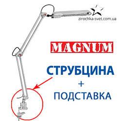 Настольная лампа на струбцине серая MAGNUM NL011