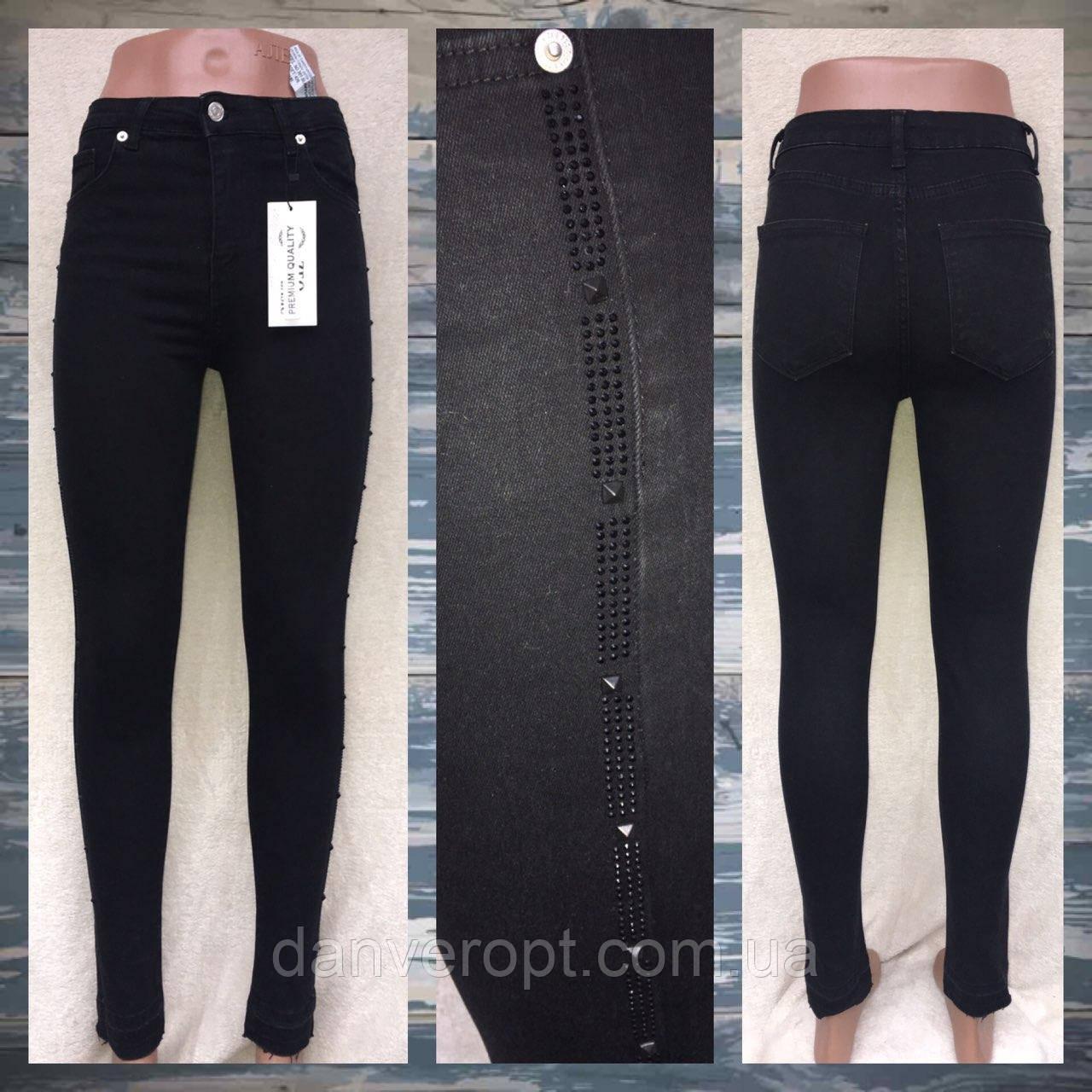 d53f9520e2955 Джинсы Американки женские стильные модные с клепками размер 26-31 ...
