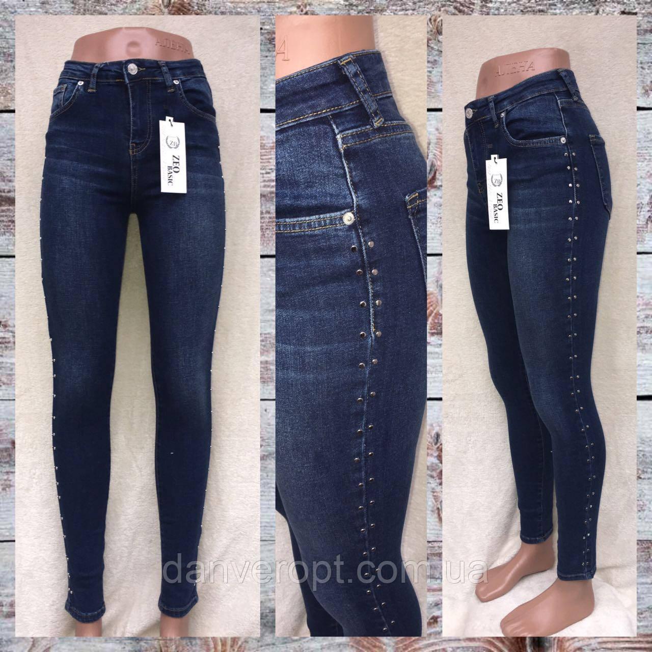 48dc1338fd0 Джинсы Американки женские стильные модные с клепками размер 26-31 ...