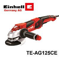 Болгарка EINHELL TE-AG 125 CE (с регулировкой)