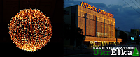Светодиодные гирлянды и световые мотивы в Киеве от компании УкрЕлка