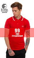 """Футболка Поло """"Венок"""" Красный"""