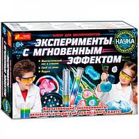 """0307 Набір для експериментів """"Експерименти з миттєвим ефектом"""" 12114087Р(489)"""