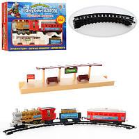 Железная дорога 7013 (609), Голубой вагон, муз (укр), свет, дым, дл.путей282 см, на батарейке, в коробке, 48-29