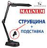 Настольная лампа на струбцине черная MAGNUM NL011 - Фото