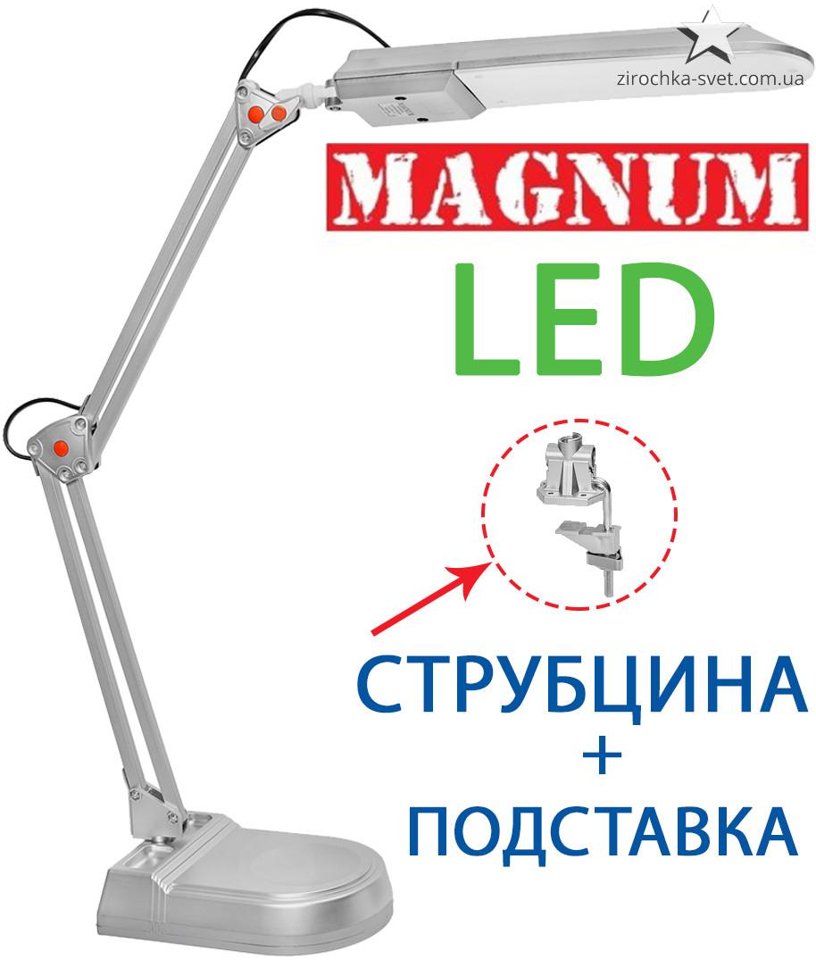 Настольная лампа на струбцине LED 7Вт 4000К серая MAGNUM NL011