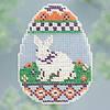 Набор для вышивки Mill Hill Bunny Egg