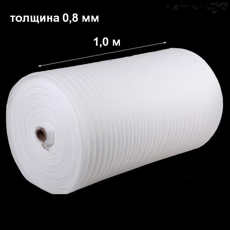 Полотно 0.8 мм из вспененного полиэтилена