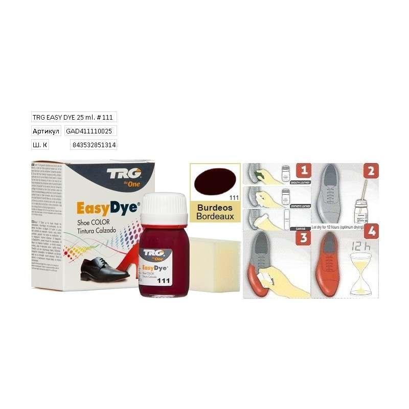 Краска для кожи и обуви Trg Easy Dye 111 (Бордовый)