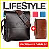Мужская кожаная сумка Polo + Портмоне Baellerry Leather!